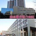 湘南鎌倉総合病院 茅ケ崎徳洲会病院