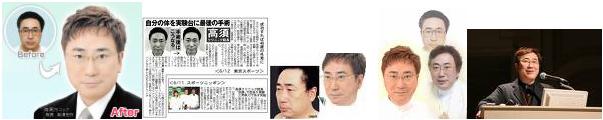 高須克弥のコピー
