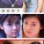 深田恭子の整形・・・