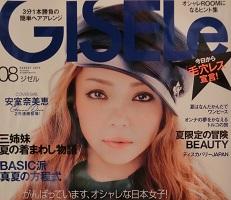 安室奈美恵を整形外科医が整形!?目と鼻 ...